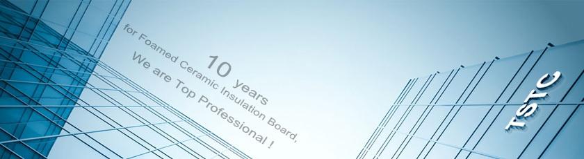 TSTC ceramic insulation board
